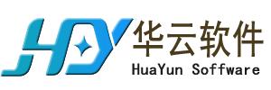 福州华云软件技术有限公司